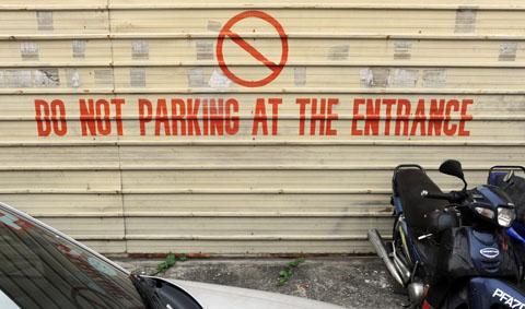 'Verboden te parkeren' wordt op allerlei manieren geschreven, maar zelden begrepen.