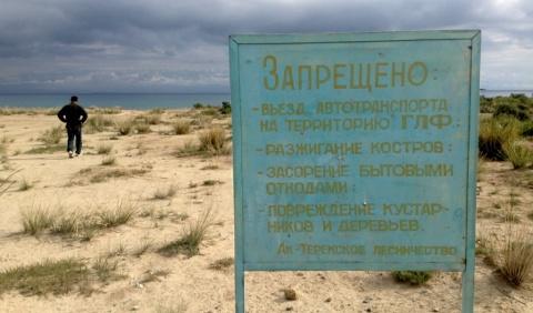 De gebruikelijke verboden: geen auto's, geen kampvuur, geen afval achterlaten en niet aan de natuur zitten.