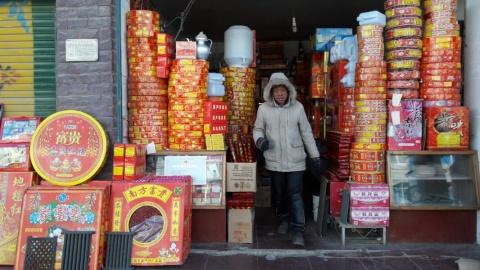 Modale vuurwerkwinkel in Shangri-La, nieuwe stad.